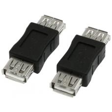 Adapteris USB (F) - USB (F)