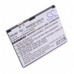 Baterija (akumuliatorius) planšetiniam kompiuteriui Huawei Ideos S7 Tablet 3.7 V 2200mAh