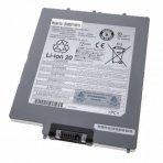 Baterija (akumuliatorius) planšetiniam kompiuteriui Panasonic Toughpad FZ-G1 10.8V 4100mAh