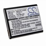 Baterija (akumuliatorius) maršrutizatoriui TP-Link TL-T882 TBL-66A1500, 3.7V 1600mAh