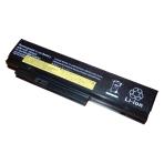 Baterija (akumuliatorius) IBM LENOVO X220 X220i X220S (4400mAh)