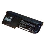 Baterija (akumuliatorius) IBM LENOVO X230 X230i X230T Tablet PC (4400mAh)