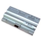 Baterija (akumuliatorius) SONY VGN-FZ (SILVER, 4400mAh)