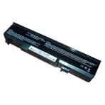 Baterija (akumuliatorius) FUJITSU SIEMENS L1310 L7320 Li1703 V2030 V3515 (4400mAh)