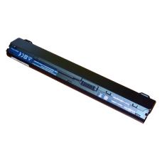 Baterija (akumuliatorius) ACER Aspire 3935 4220 (4400mAh)