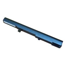 Baterija (akumuliatorius) ASUS D550 F451 F551 K551 P451 P551 X451 X551 (2200mAh)
