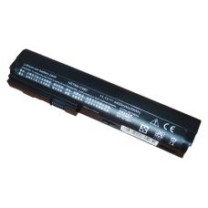 Baterija (akumuliatorius) HP COMPAQ 2560P 2570P (4400mAh)
