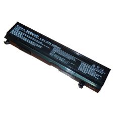 Baterija (akumuliatorius) TOSHIBA A80 A100 M40 M50 M70 M100 (PA3465U-1BRS, 4400mAh)