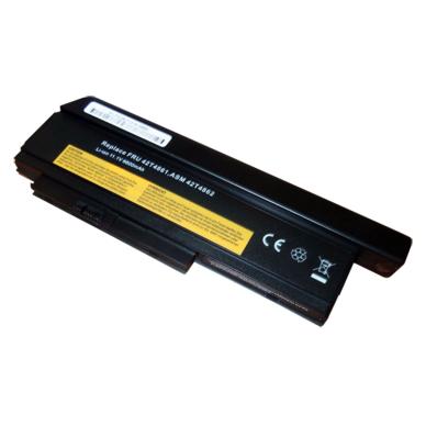 Baterija (akumuliatorius) IBM LENOVO X220 X220i X220S (6600mAh)