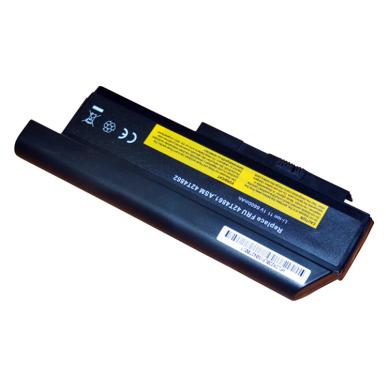 Baterija (akumuliatorius) IBM LENOVO X220 X220i X220S X230 X230i (6600mAh) 2