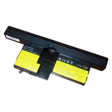 Baterija (akumuliatorius) IBM LENOVO X60 X61 Tablet PC (4400mAh)