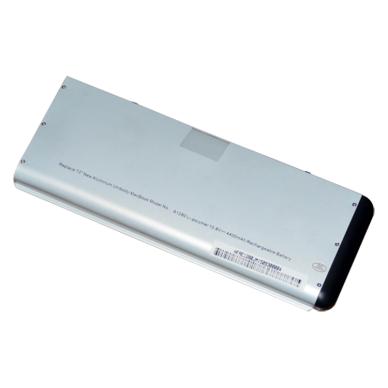 """Baterija (akumuliatorius) APPLE Macbook 13"""" A1278 A1342 (4400mAh) 3"""