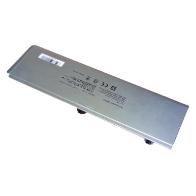 """Baterija (akumuliatorius) APPLE Macbook 15"""" A1286 (5200mAh) 2"""