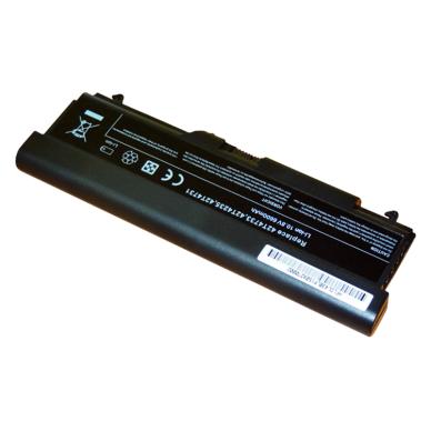 Baterija (akumuliatorius) IBM LENOVO W530 L430 L530 T430 T530 (6600mAh) 2