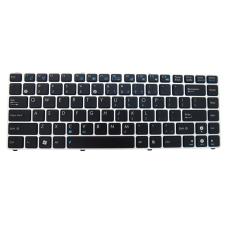 Klaviatūra ASUS U20 UL20 UX30 1201 1215 (mažas ENTER, sidabrinis rėmelis)