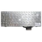 Klaviatūra ASUS EEE PC 700 701 900 (balta) US