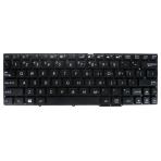 Klaviatūra ASUS TRANSFORMER BOOK T100 T100T T100TA US