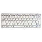 Klaviatūra SONY Vaio SVE11 (balta, didelis ENTER) UK